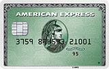 Carta Verde American Express Supplementare