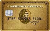 The Gold Card met Premium Cover